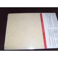 【价格优惠】安徽吊顶材料埃特板|安徽吊顶材料埃特板