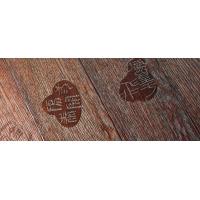 中国特色复古地板3