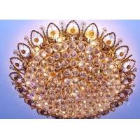 花冠型水晶灯赏析