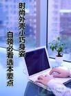 """清华同方推出电视""""智能节电""""系统"""