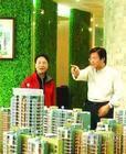 建筑节能标准强制执行 绿色住宅带火绿色精装修