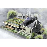 台湾成功大学——绿色魔法学校