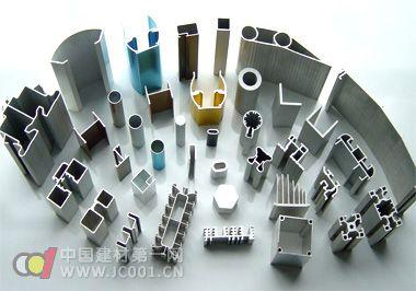 俄铝:2012年铝价将会攀升至三千美元