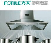 中国油烟机十大名牌排行榜_2011中国厨房电器十大品牌排行榜九正建材网|专题