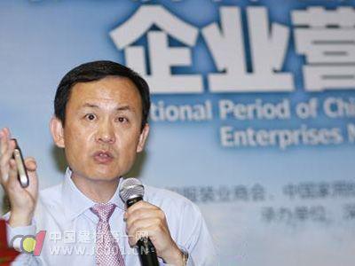 高建华:中国经济转型期的(家纺布艺)企业营销战略