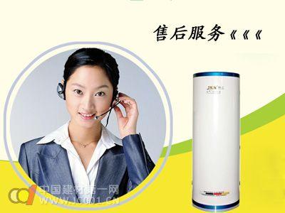 热泵热水器发展步入健康之路 售后是后盾