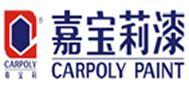 嘉宝莉Carpoly