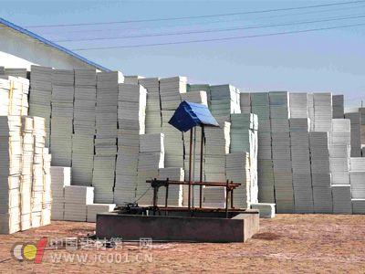 浅析保温材料行业的四大发展方向