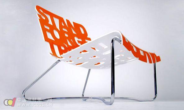 超酷创意家具设计欣赏