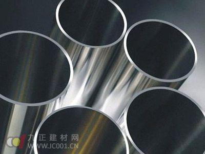 欧洲两公司合并成全球最大不锈钢生产商
