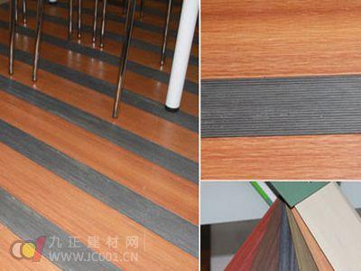 地板市场惊现新型环保便利材料