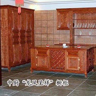 测评品牌  中厨 测评产品  龙凤呈祥系列橱柜 产品材质  印尼花梨木