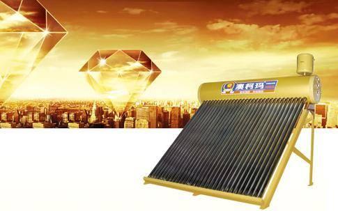 澳柯玛太阳能热水器;; 澳柯玛太阳能入围首批太阳能下乡中标品牌