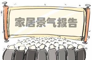 京城木门品牌报告:景气好汉三个半