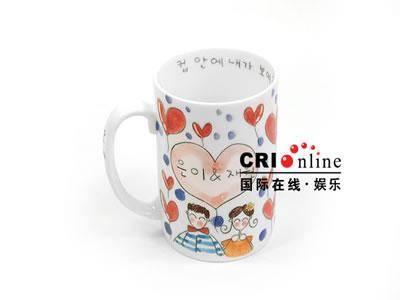 韩国手绘情侣杯碗 爱意浓浓