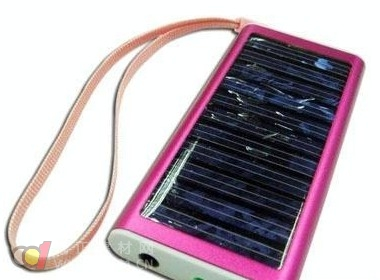 日本推出太阳能发电移动电源