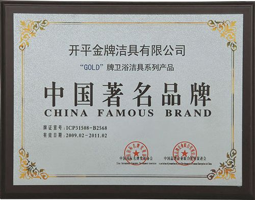 际室内建筑师设计师团体联盟(ifi)联合认证颁发的红棉