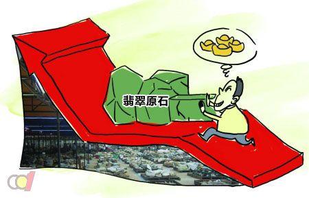 翡翠毛料涨幅达数十倍商家忙着囤货(图)
