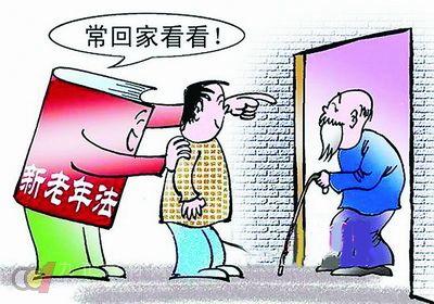 """""""常回家看看""""入法 老年家居市场能否染出""""夕阳红""""?"""