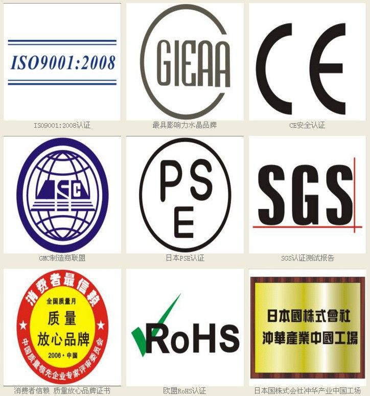 logo 标识 标志 设计 图标 724_775图片