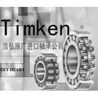 北京进口轴承|北京TIMKEN深沟球进口轴承|浩弘轴承特价销