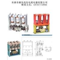 CKG1B,JCZ5,CKJ系列高压真空接触器