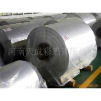 供应铝塑板 铝天花板 铝蜂窝板 铝幕墙
