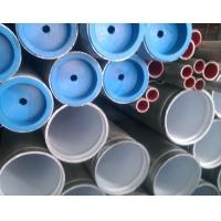 合肥钢塑复合管 合肥衬塑钢管 合肥给水钢塑钢管