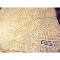 三佳牌PVC贴面石膏板(996#)