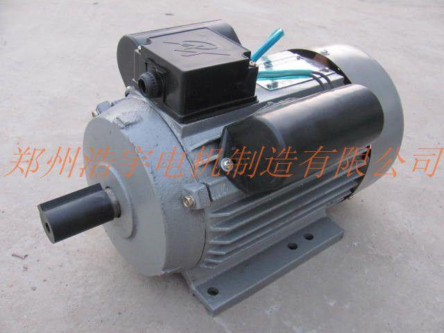 yl出口电机 单相双值电容异步电动机