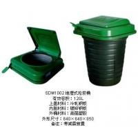 地埋式垃圾箱