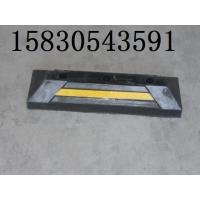 交通设施 橡胶铁质定位器 定位器