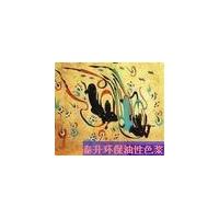 广东涂料色浆生产厂家供应欧标聚氨酯色浆(图)