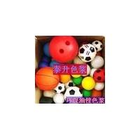 东莞色浆专业生产厂家批发供应塑胶玩具通用色浆