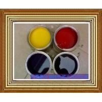 【新品推荐】色浆|五金色浆|高温色浆|金属烤漆色浆