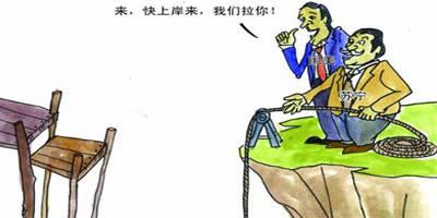 经济寒冬中苏宁高调扩张 国美格力或暗中结盟