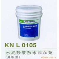 供應櫻王牌水泥砂漿防水添加劑(濃縮型)