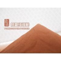 供各种规格铜粉丨纯铜粉丨紫铜粉丨红铜粉