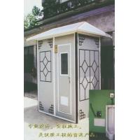 台丽塑钢门-流动公厕