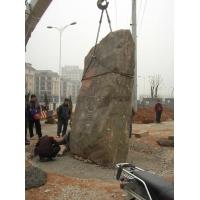 景观石、文化石、灵壁石、太湖石、鹅卵石等各种园林石