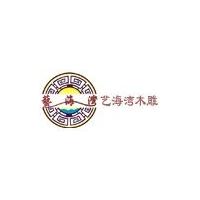 重庆艺海湾木雕工艺