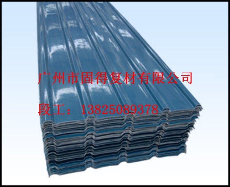 防腐瓦 防腐板 FRP防腐瓦 玻璃钢彩色板