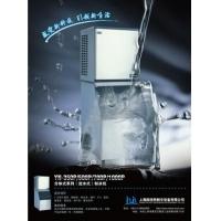 因纽特柜台喷淋式制冰机 源兴餐厨设备