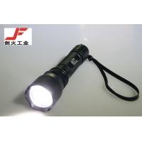 广州剑火新一代多功能强光巡检电筒 LED手电筒