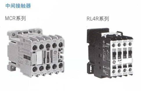 rl系列微型中间接触器控制电路:交流最高至690v,直流最高至440v,端子
