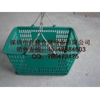 供应广东深圳超市  购物篮  塑料手提篮  蔬菜篮