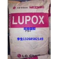 GP1006F抗弧性阻燃PBT塑胶原料