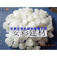 浮法玻璃原料白云石供应