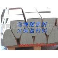 供应硅酸铝含锆模块 工业窑炉配件用陶瓷纤维异型件