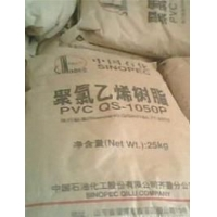 供应PVC:EB109、R-04B、R-05B、S-02、S